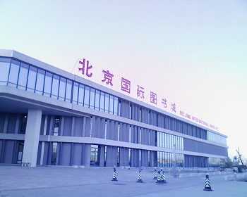 TuShuCheng_01.jpg