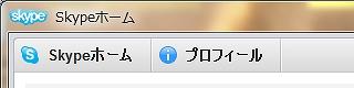 s-WS002.jpg