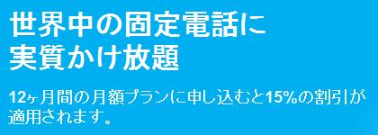 skype15.png